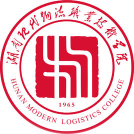Hunan Vocational College of Modern Logistics.jpg