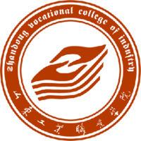 Shandong Vocational College of  Industry.png